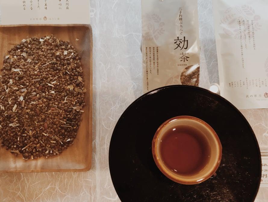 Hojicha-kahvilassa on tarjolla monenlaista paahdettua vihreää teetä.