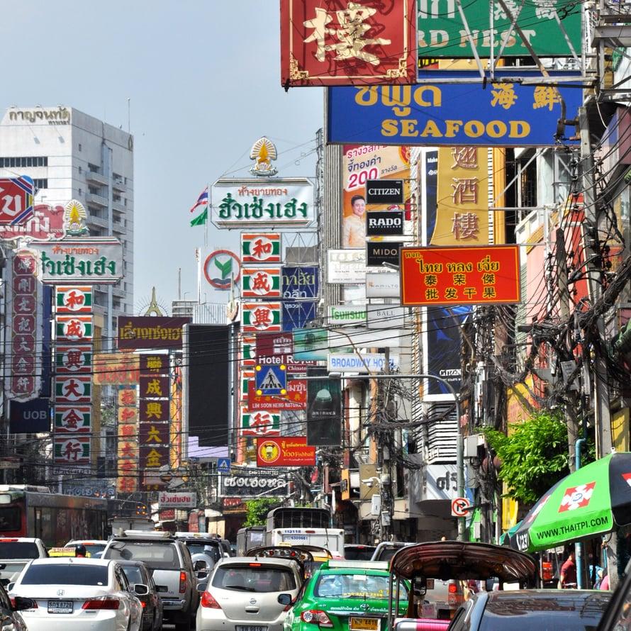 Bangkokin liikenneruuhkat välttää parhaiten valitsemalla junan. Kuva: Johanna Elomaa