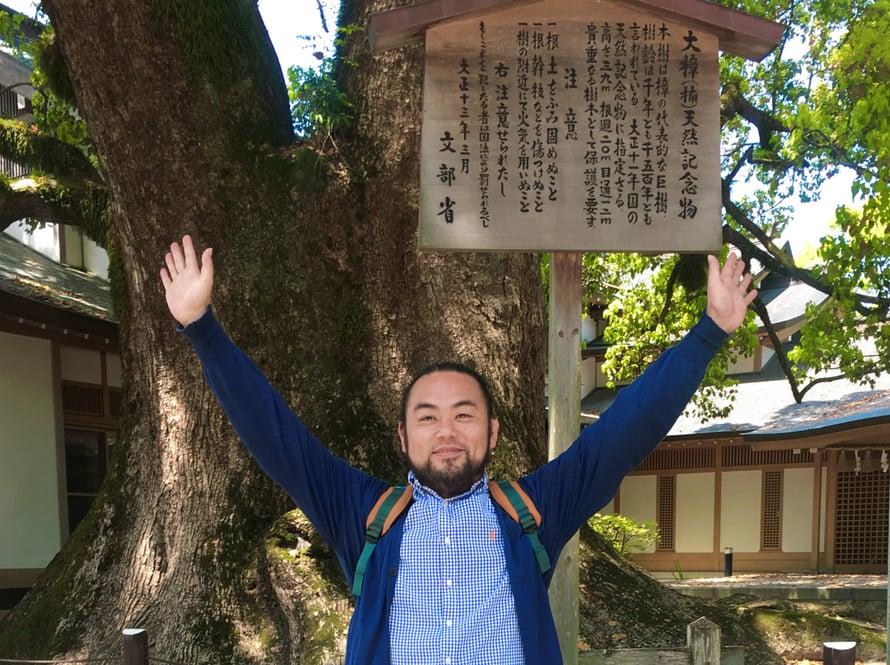 Entisenä tokiolaisena Yuichiro nauttii nyt enemmän pikkukaupungin luonnosta ja kulttuurista, muun muassa pyhättövierailuilla.