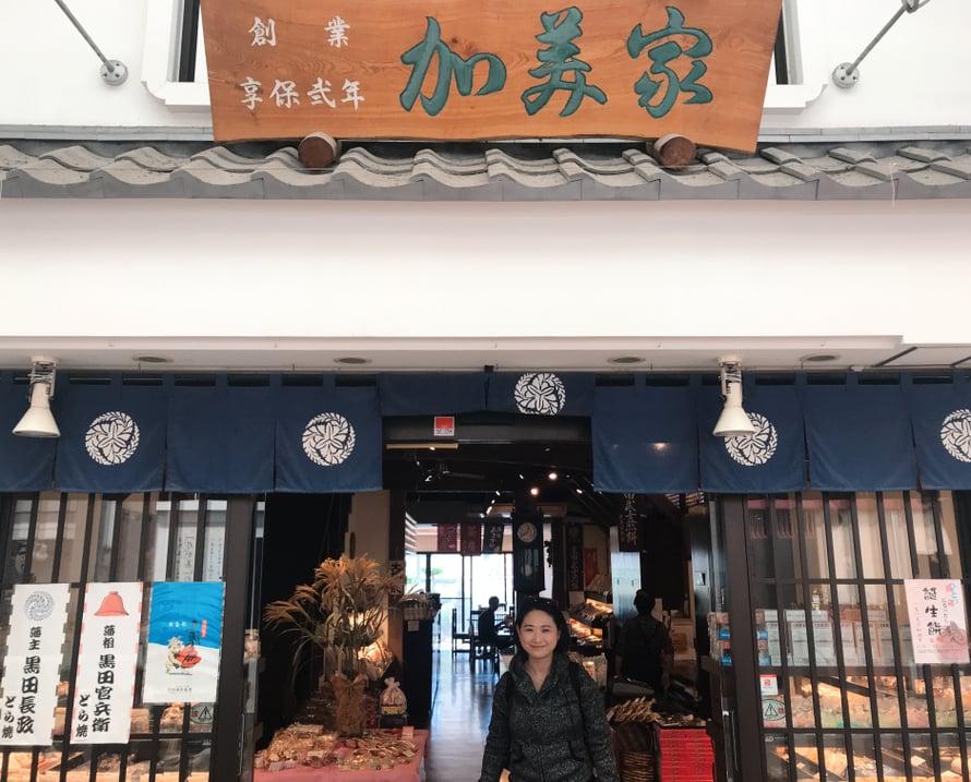 Naoko vetää kursseja muun muassa rauhallisessa Kamiya-kahvilassa.