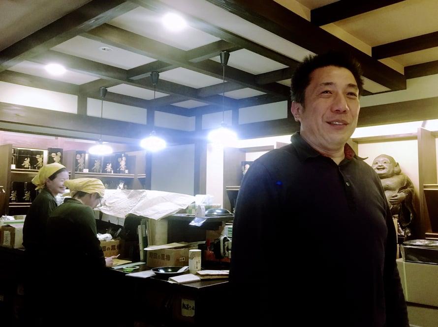 Nobuyuki Mitsuyasu kertoo, että he voivat viedä Eurooppaan säädösten vuoksi vain luomumatchaa. Mutta hänen mielestään sen maku ei ole niin hyvä kuin tavallisessa matchassa.