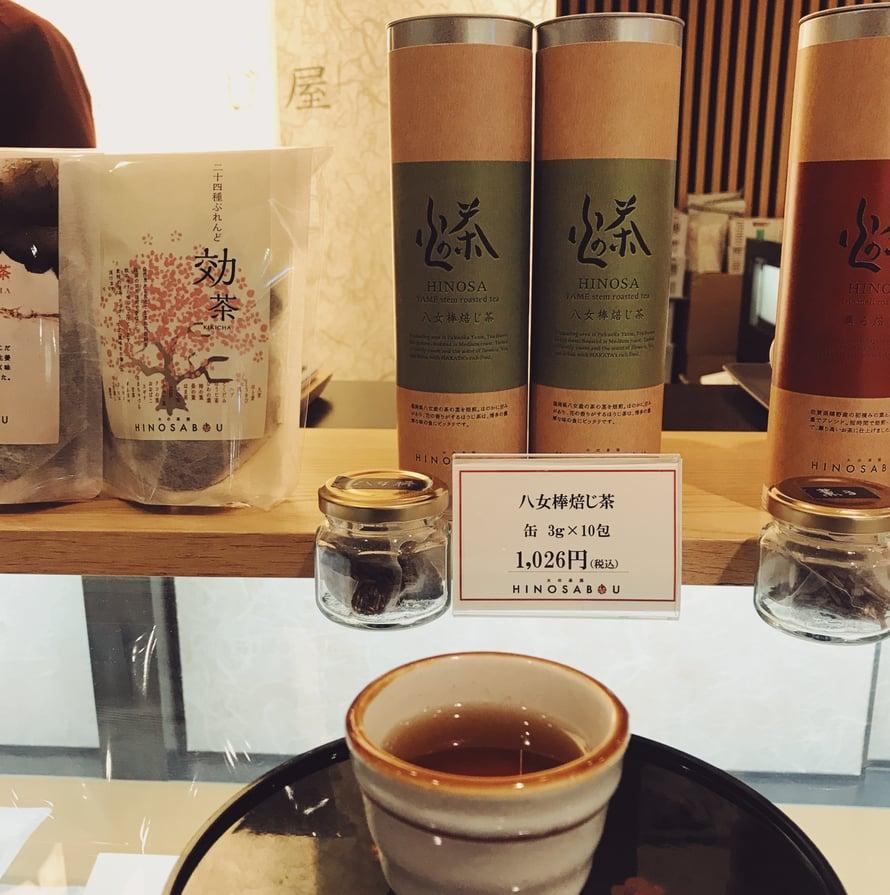 Fukuokalaista vihreää teetä. Paahdettuna tietenkin.