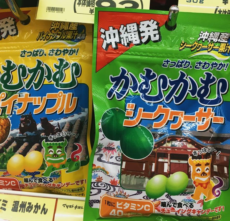 Shisoja näkee karkkipusseissa, oluttölkeissä ja vaikkapa tofupakkauksissa.
