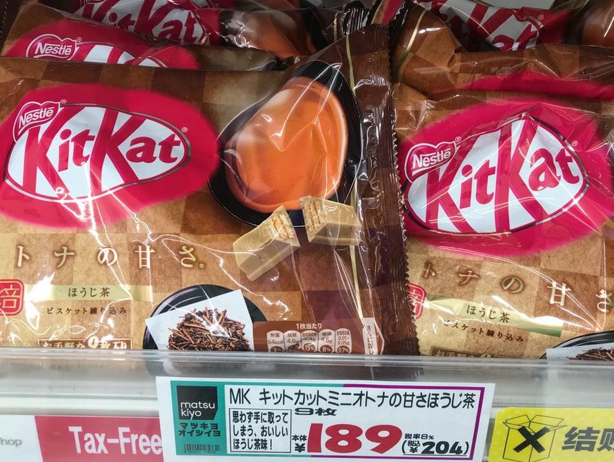 Kitkat-faneillekin on tarjolla hojichaelämyksiä.