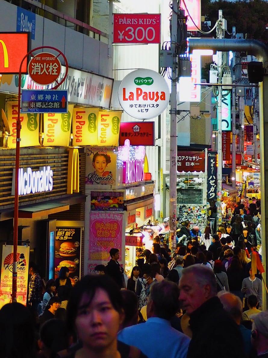 Harajukun vilkkaat ostoskadut ovat 15 minuutin kävelymatkan päässä.