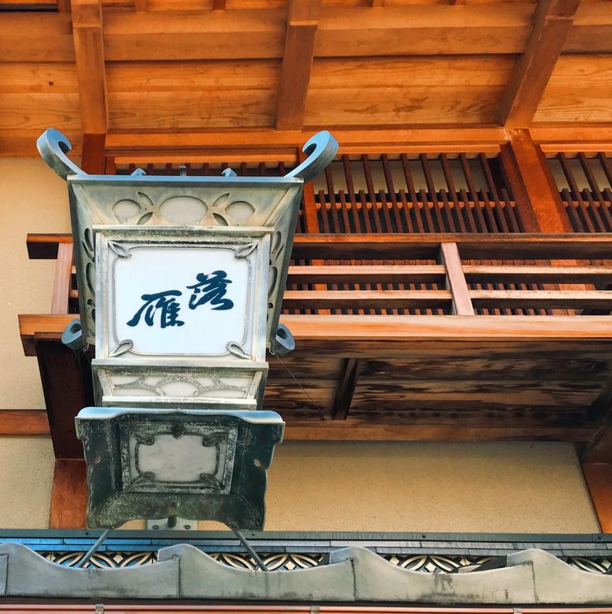 Samuraiajan lamppu Nishi chayagailla.