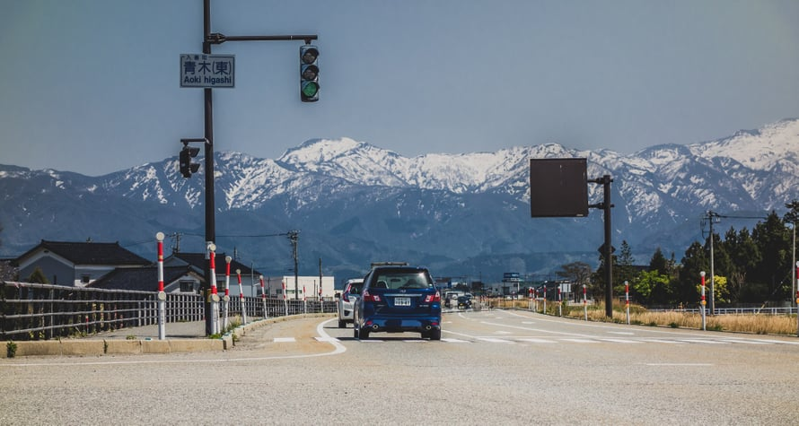 Vuoristokauneutta lähellä Oyabea.