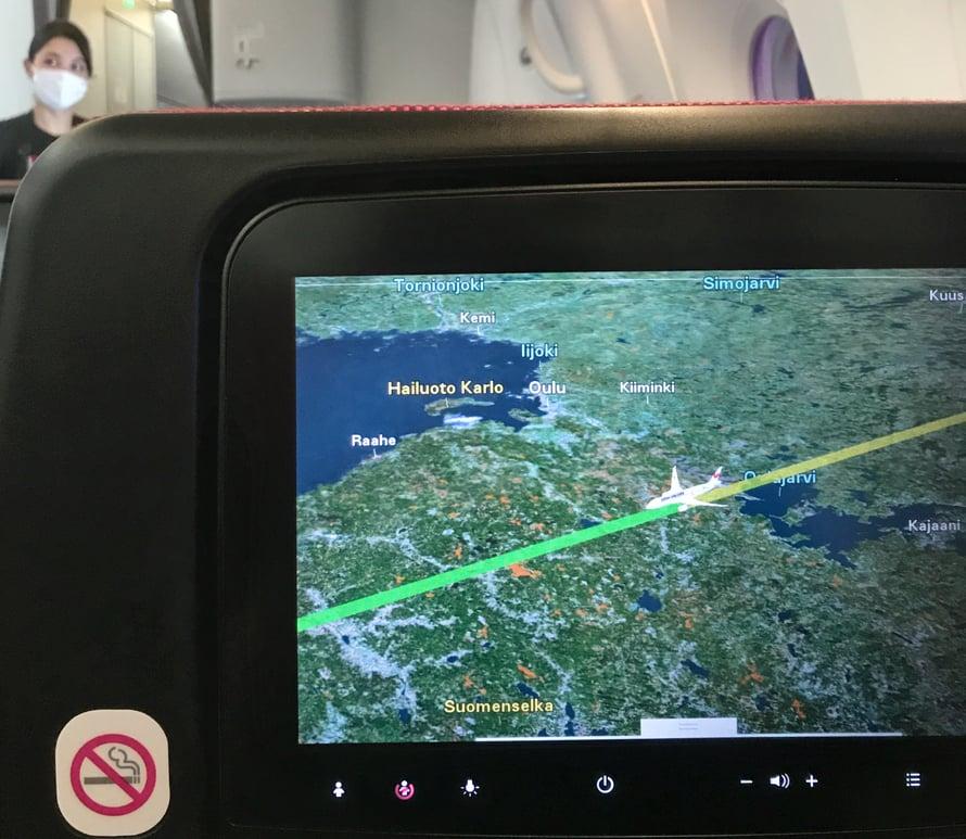 Lontoon-kone lensi tuttujen paikkojen ohi.