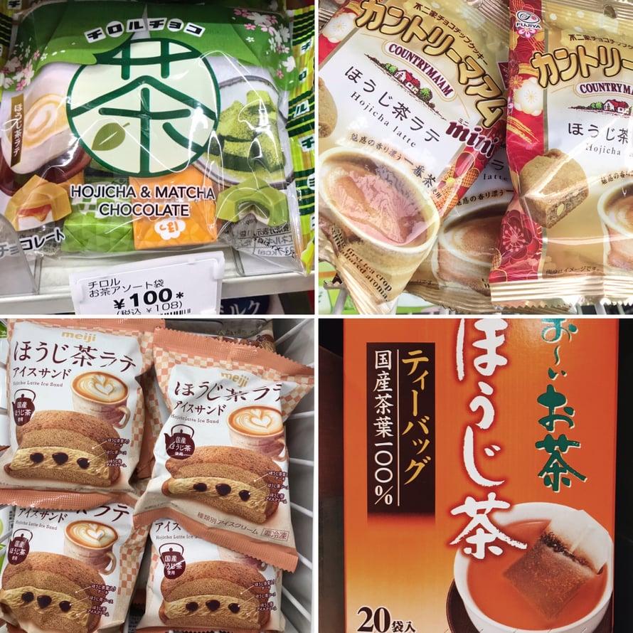 Suklaata, keksejä, jäätelöä sekä hojicha-teetä lähikaupoissani Fukuokassa.