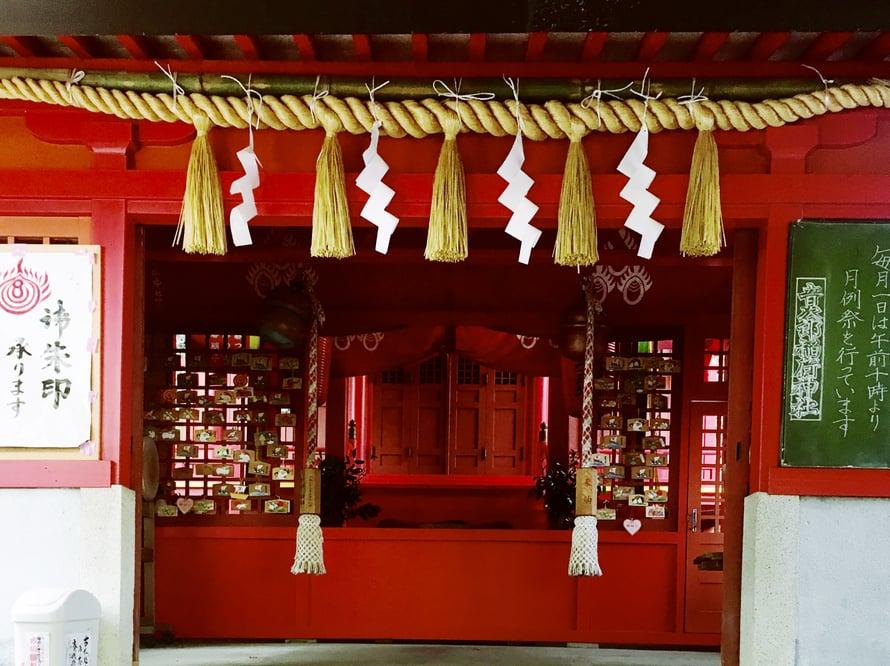 Postauksen kuvat ovat Atago Otojiro Inari -pyhätöltä Fukuokasta. Pyhättö- ja temppelikäynnit sopivat myös hyvin meditaatiohetkeksi, jos malttaa sellaiseen ruveta kesken näkymien ihastelujen.