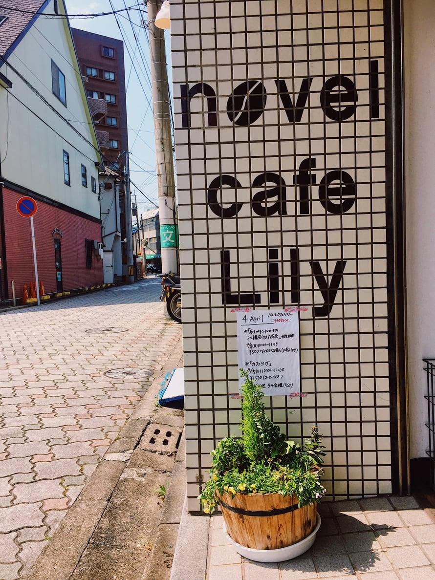 Yurin kahvila on suosittu paikallisten kohtaamispaikka.
