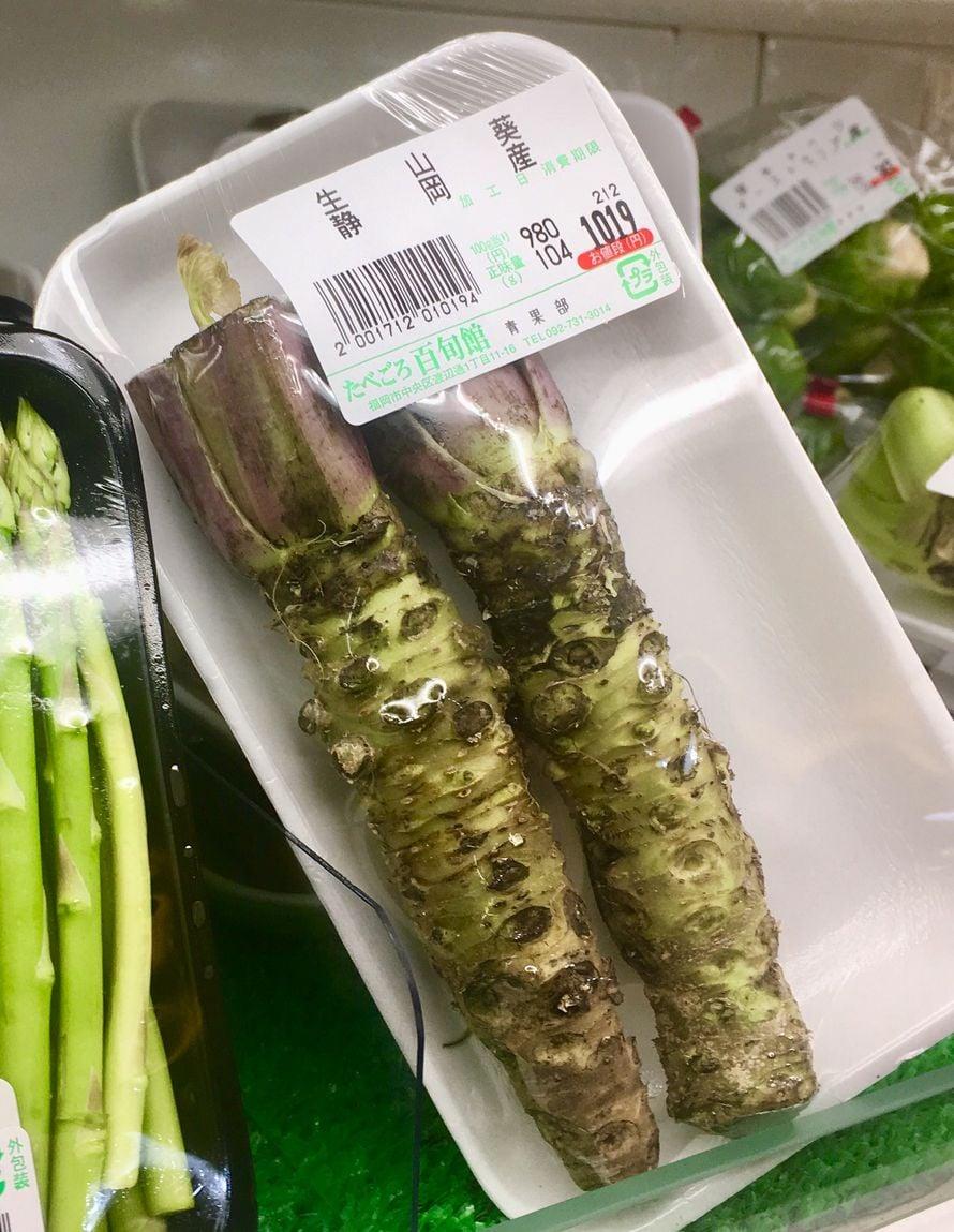 Kahdeksan euron wasabi.