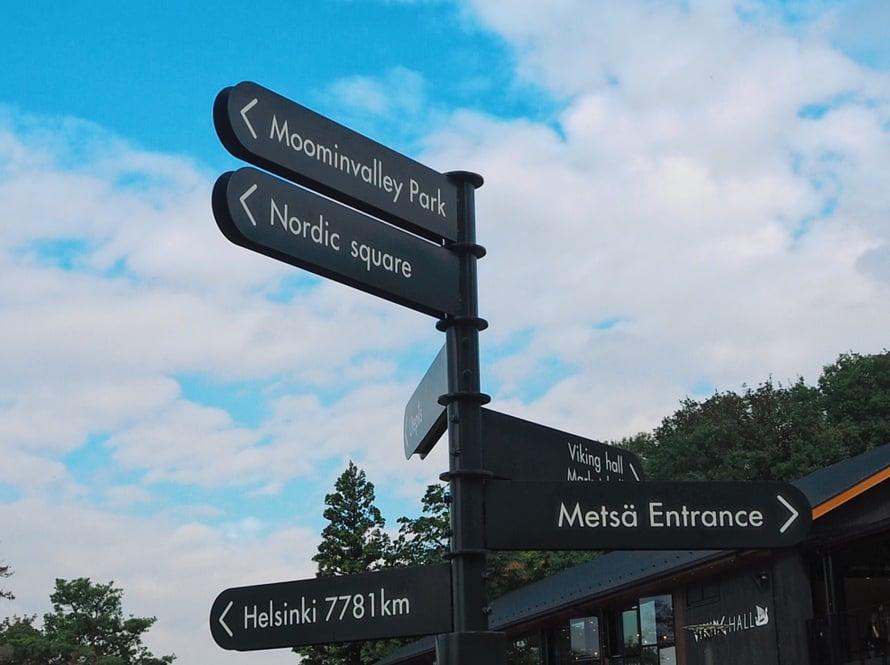 7781 kilometriä Helsinkiin!