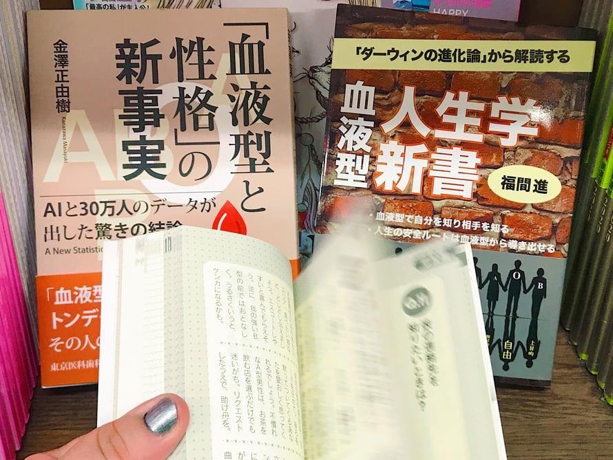 Me Naiset Blogit Adventurista Japanilaiset