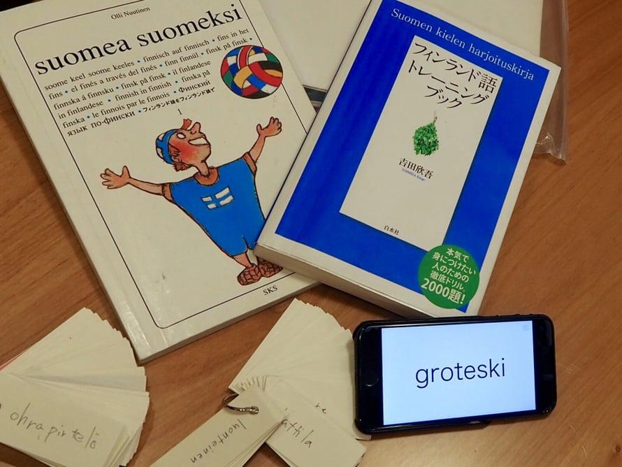 Suomen kielen opiskelijan oppivälineet.
