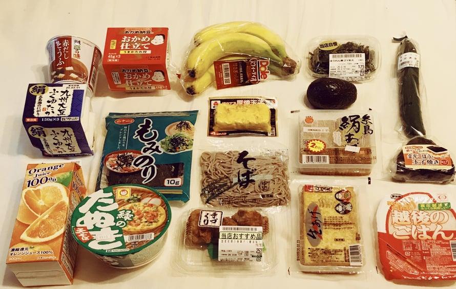 Viikonlopun ruokaostokset fukuokalaisesta marketista.