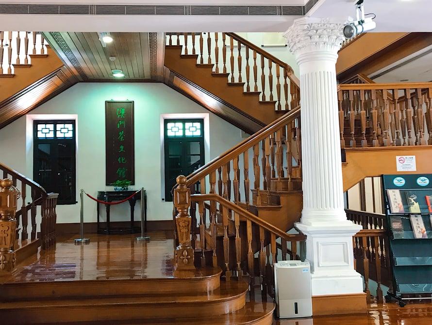 Teekulttuurin talo eli teemuseo on must Macaossa, jos olet kiinnostunut teekulttuurista.
