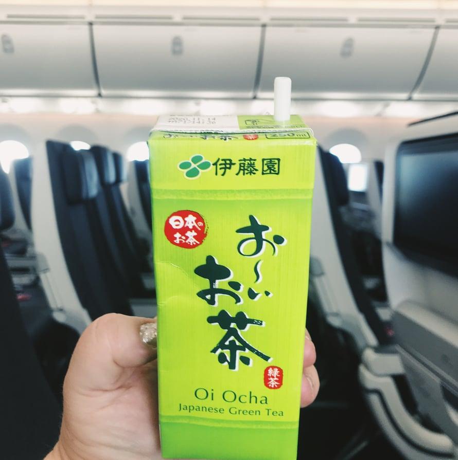 Vihreää teetä Fukuokan ja Tokion välillä.