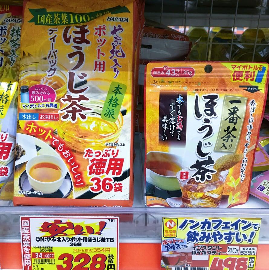 Hojichaa saa myös instant-jauheena (oikealla).