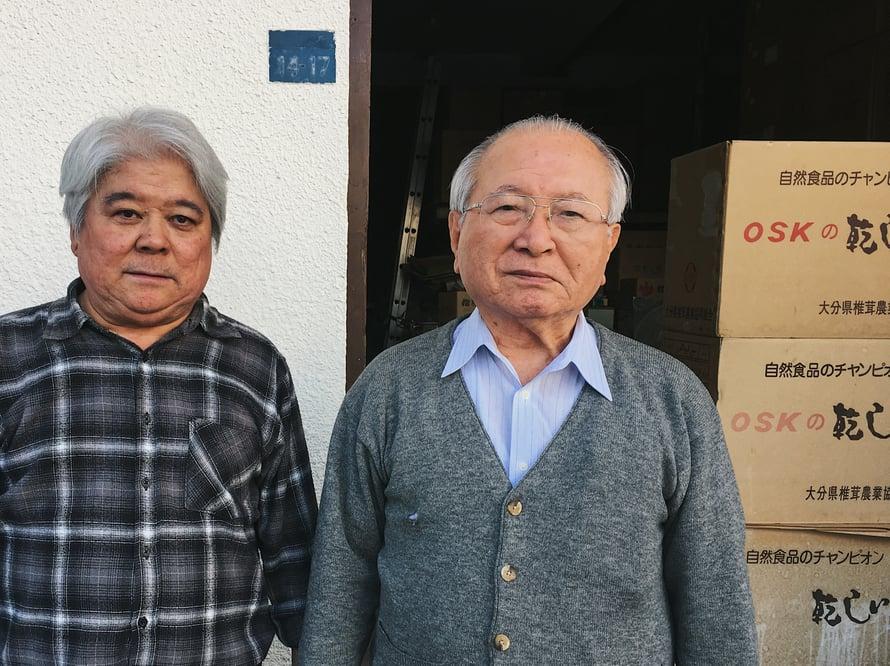 Seiko ja Masayasu Kina. Nahassa maaliskuussa 2018.