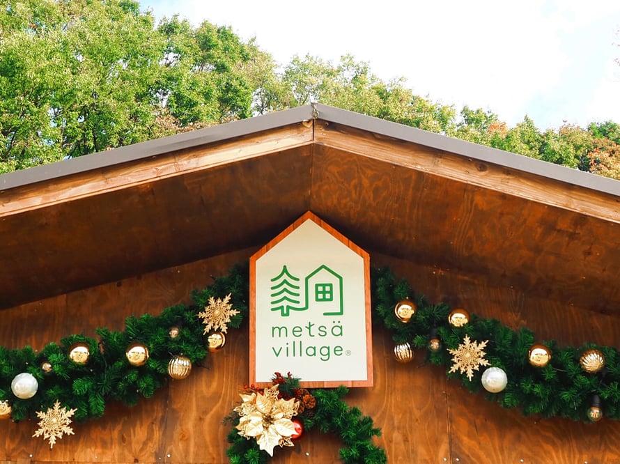 Metsäkylä on puettu tällä hetkellä joulukoristeisiin.