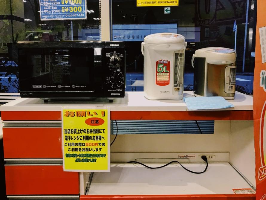 Japanilaisessa kaupassa voi myös lämmittää valmisateriat suoraan tai lisätä kuumaa vettä esimerkiksi keittopakkauksiin.