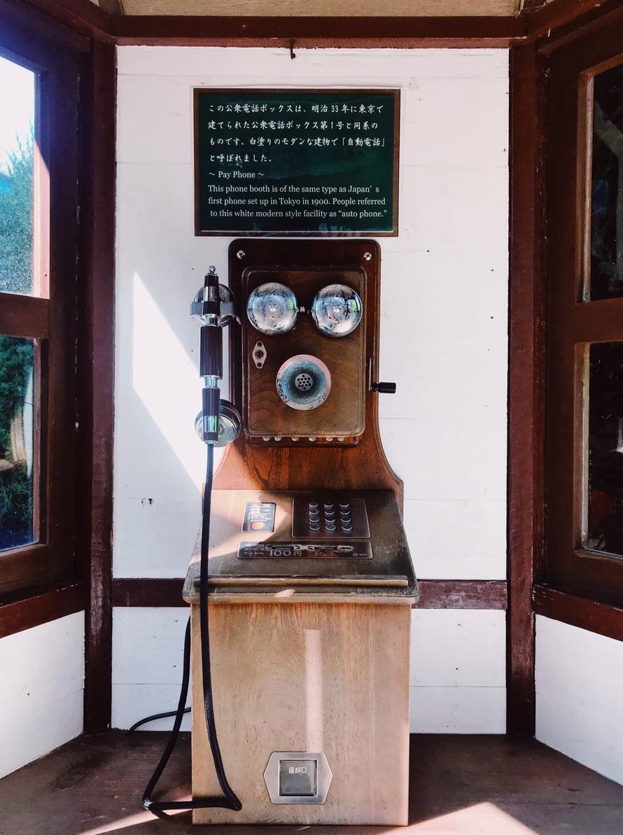 Vanha puhelin.