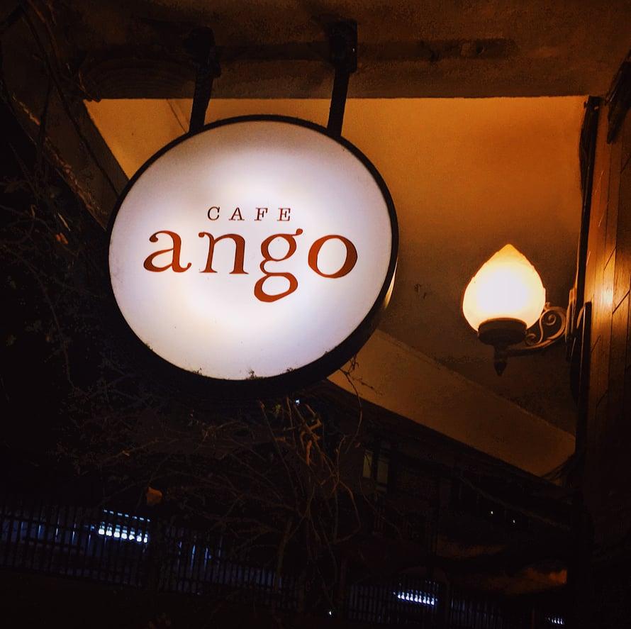 Kiitos Ango! Tänään oli hyvän karman päivä. Annetaan sen jatkua.