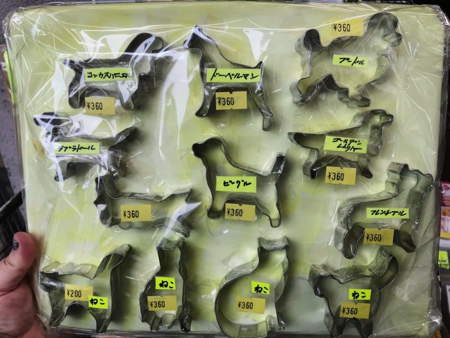 Paljon on erilaisia eläinmuotteja, mutta ei japanilaista shiba inua.